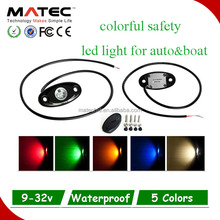 Mini 12v 600lm waterproof led deck light , car deck light led rock light for atv