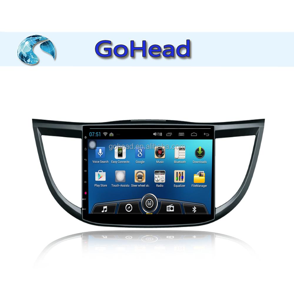 how to buy navigation app for honda crv