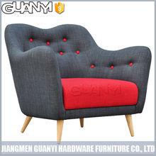 modern design classic chair furniture