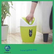 Novelty Plastic Trash Can/Waste Bin/ Dustbin