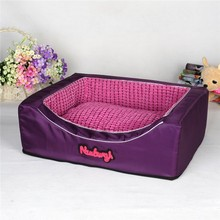 Four Seasons Using Purple 3D Luxury Dog Sofa Bed