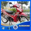 SX110-2B 2013 New Model 110CC Cub Motorcycle