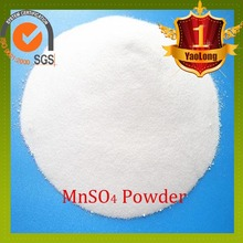 professional manufacturer manganese sulphate price MnSO4.H2O