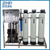 ZHP 500LPH reverse osmosis system water filtration unit