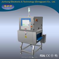 2015 Food X-ray Inspection Machine, best industrial x-ray screening machine