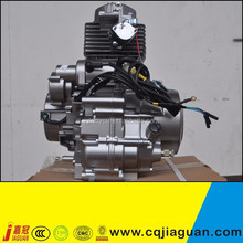 150Cc Racing Go Kart Engine