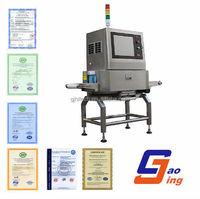 GJ-XF x-ray machine model