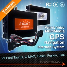 Car AV Interface Suitable for 2015 Ford All-New Mondeo