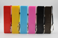 2014 Hot sale universal external portable power bank 2600mah , power banks with high conversion efficiency