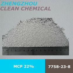 Feed grade Monocalcium Phosphate MCP 21% mcp,dcp,mdcp 22%,18%,21%