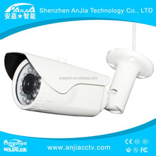 High Resolution 1.37 Mega Weatherproof AHD cctv camera Security IR Night Vision MSJ Factory wholesale