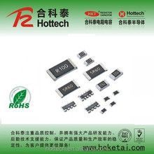 CHIP Resistor 1/4W 1206 J (5%) 10K ohms