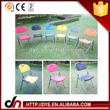 Plastic foldable plastic camping folding chair,folding chair for banquet,cheap metal folding chair
