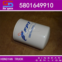 Repair Service HONGYAN Parts Oil Filter 5801649910