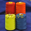 Aramid Fire Retardant thread