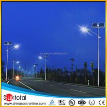 Manufacturer LED Solar Street Lights, Good Quality Good Prices of Solar Street Light