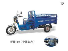 hot selling products enclosed 150cc cargo tricycle gasoline truck car for disabled