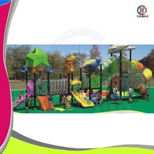 2015 Yidong daycare cheap entertainment equipment with special design and nice looking