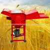Factory supply high quality electrical grain thresher