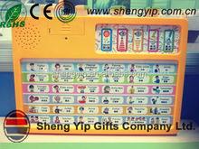 alphabet learning bar for preschool education gift