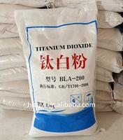 china manufacture/ high purit/anatase grade TiO2/chloride process/ industrial grade bla-200