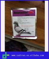 20% Doxycycline Premix Powder Veterinary Drugs for Racing Pigeons Antibiotic