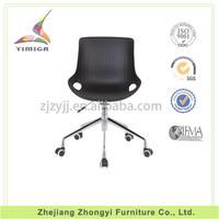 2016 High quality adjustable chromed gaslift ergonomic 5 star leg executive mesh office chair