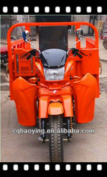 2013 200cc gasoline tricycle (Item No.:HY200ZH-2E)