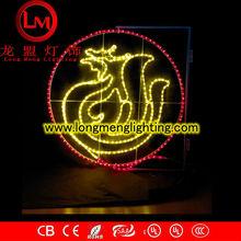 dragon shape motif lights, CE,ROSH approve high quality motif lights,holidays electricity pole mounted decration lights,