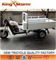 China supplier adult pedal three wheel 200cc bajaj boxer motorcycle