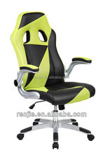 Sports Racing Chair