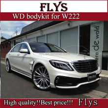 S65 for W222 s-class wald body kit 2014 year wald BODY KIT for W222 Best Price!!!PP material!!!