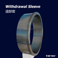 Carbon steel AH241/950 shaft withdrawal sleeve with oil groove