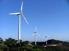 Aluminium Extrusion Profile Wind Energy Bracket Supplier Shanghai