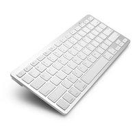 Bluetooth Ultra-Slim Keyboard for iPad Pro