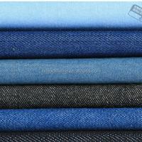 Bangladesh rigid jeans denim textile fabric stock