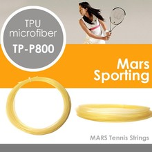 High performance Resemble Natural gut Best Power TPU-Microfiber tennis string