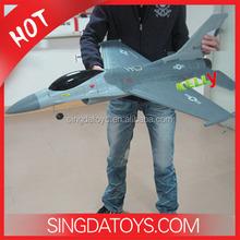 Good Sale 105CM Big 2.4G 4 Channel RC Brushless Aeroplane F16 RC Jet