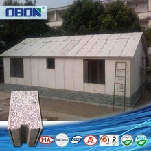 OBON economic sentry box prefab house for sale