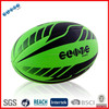 Machine Stitched rugby ball manufacturer