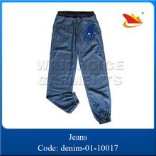 New style denim innovative design loose fit jeans pants