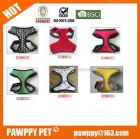 2015 pet accessories wholesale china cotton dog harness