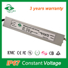 high quality meanwell power supply constant voltage 240 volt 12 volt transformer 15w for led strip light
