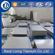 EEC titanium plate