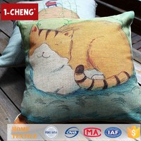 New Design Home Decorative Cushion Backrest Floor Pillow Case Jacquard Printing Cushion Chair Seat Cushion For Home Decor