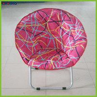 Portable Moon Chair Manufacturer HQ-9002-53