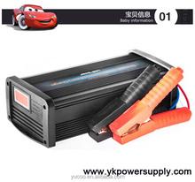 output 18w 48 volt 36 volt 12 volt battery charger for lithium battery