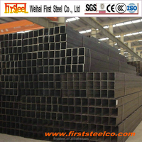 High quality steel square tube material specifications