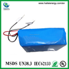 24v li-ion rechargeable battery storage energy