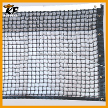Best quality doubled Tennis Net for Training and Competition